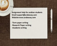 Image for Custom essay writing services in Al Ain, UAE
