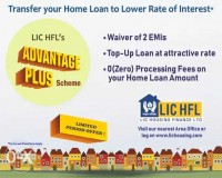 Image for  Home loan Transfer to LIC Housing finance Ltd rate of interest 8.40%