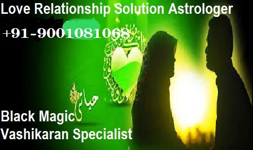 Image for Family /business/ Love Problem Solutions Baba ''+91-9001081068 japan,