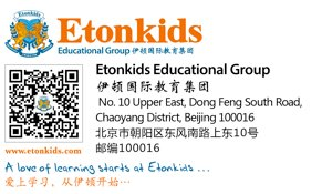 Image for China - ESL Teachers Native and Non Native with degree from Native Cou