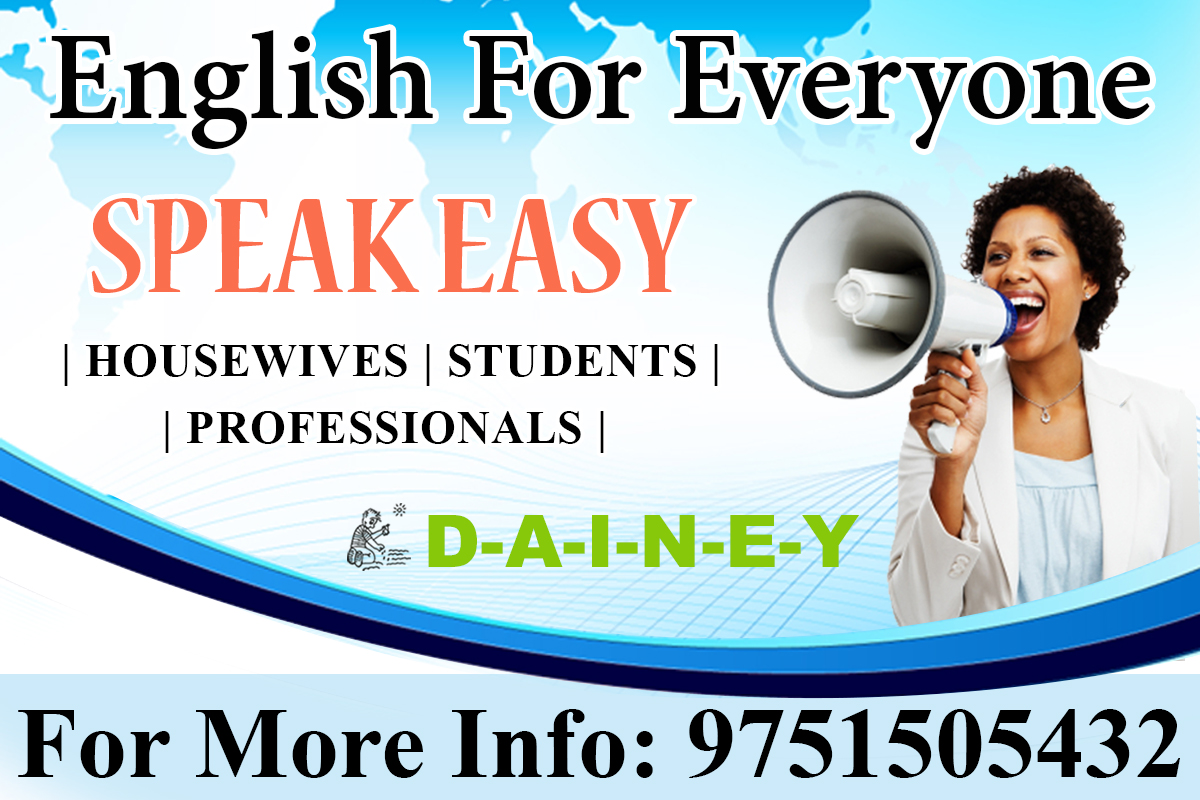Image for Join DAINEY To Speak English Easily and Fluently