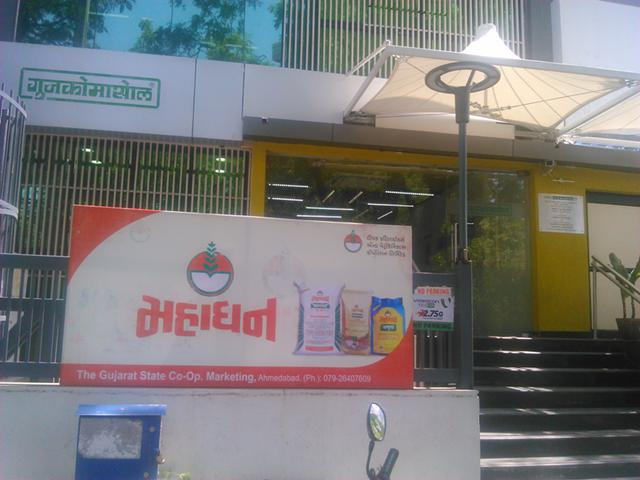 Flex Banner and Glow Signboard Printer in Ahmedabad