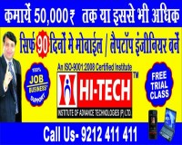 Image for Best Mobile Repairing Course in Karol Bagh