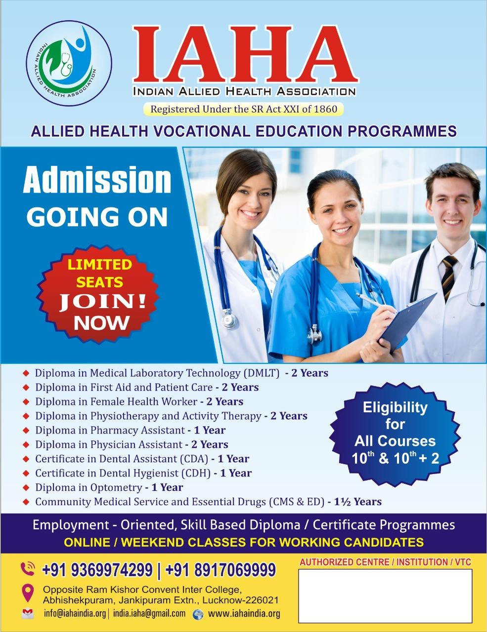 Image for Uttar Pradesh CMS ED Allopathy Diploma Admission CMS ED Course 2020