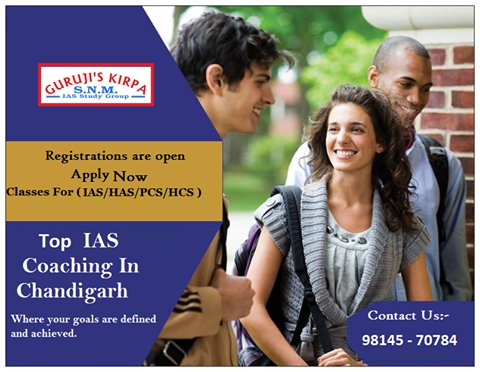 Image for SNM IAS & PCS Coaching Institute in Chandigarh