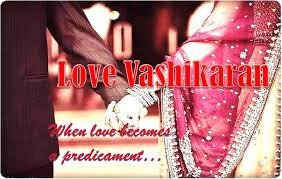 Love Vashikaran Specialist AstrologerShastri Ji