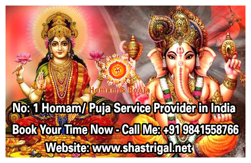 Image for Homam And Pooja Services Chennai – Shastrigal.Net