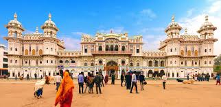 Image for Janakpur Dham Ram navmi package on 25th March only on 1000/per person