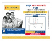 Image for Best Pathology Lab and Diagnostic Centre for Blood Test in Bhiwadi.