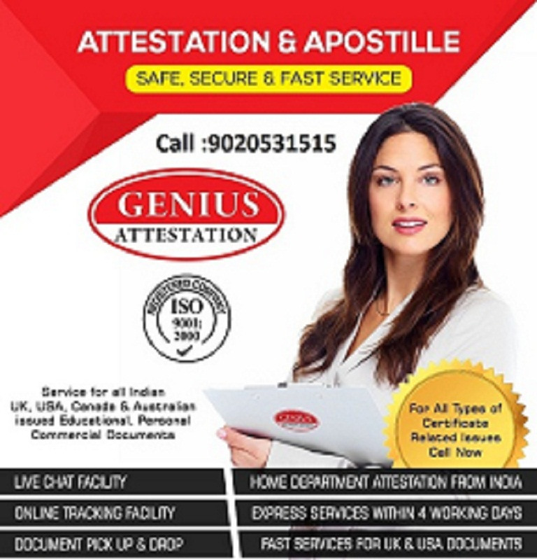 Non Educational Certificate Attestation