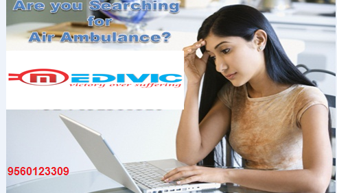Bed to Bed Facility Air Ambulance Service in Allahabad by Medivic
