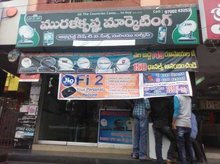 Image for ALL DTH SALES AND SERVICES IN RAJAHMUNDRY