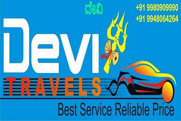 Image for Mysore to coorg packages +91 9341453550/+91 9901477677