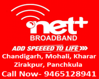 Image for Netplus Broadband In Chandigarh - Best Internet Service Provider