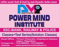 Image for SSC, Bank, DMRC, Delhi Police, RRB JE, Coaching