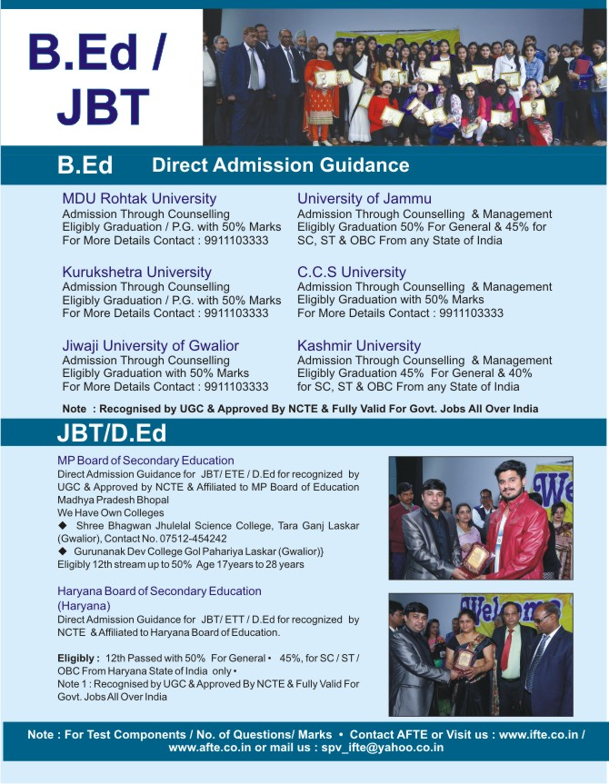 Image for Admission in B.Ed and JBT