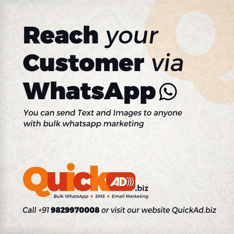 Image for Whatsapp Bulk SMS Services Provider in Jaipur
