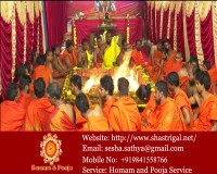 Image for Book Best Homam & Pooja Services in Chennai | Pandits & Purohits
