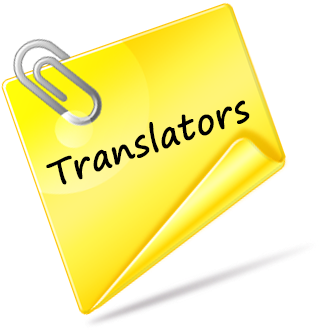Image for Gujarati to English Translator
